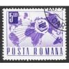 Romania - Scott #1988 CTO - With Gum - Hinged