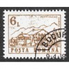 Romania - Scott #3668 CTO - With Gum - Never Hinged (1)