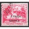 Pakistan - Scott #O70 Used