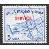 Pakistan - Scott #O79b Used - Redrawn