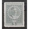 Montenegro # J23 MH(WS5467)