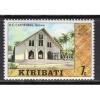 Kiribati (1979-80) Scott# 330 MNH; SCV $0.25