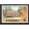 Kiribati (1979-80) Scott# 331 MNH; SCV $0.25