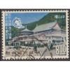 USED REPUBLIC OF CHINA #1564 (1968)