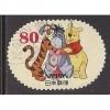 (JP) Japan 2012 Disneys Winnie The Pooh Used