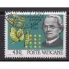 Vatican City (1984) Sc# 729 used; SCV $0.40