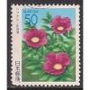(JP) Japan Sc# Z664 Used