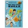 1987 The Man From U.N.C.L.E Comic # 2 – VF