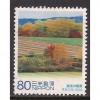 (JP) Japan Sc# 3040c Used