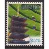 (JP) Japan Sc# 3068d Used