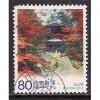 (JP) Japan Sc# 3382d Used