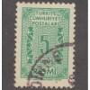 USED TURKEY #O77 (1962)