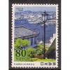 (JP) Japan Sc#  3120j Used