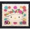 (JP) Japan Sc#  2883b Used