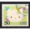 (JP) Japan Sc#  2883c Used