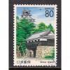 (JP) Japan Sc#  Z463 Used