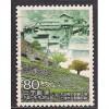 (JP) Japan Sc# 3067c Used