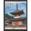 (JP) Japan Sc# 3248d Used