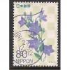 (JP) Japan Sc#  3365 Used