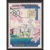 (JP) Japan Sc#  3413b Used