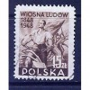 Poland (1948) Sc# 417 used; SCV $0.25