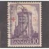 USED DENMARK #B14 (1944)