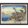 (JP) Japan Sc#  2940 Used