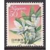 (JP) Japan Sc#  3328 Used