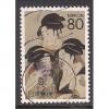 (JP) Japan Sc# 3348f Used