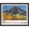 (JP) Japan Sc# 3371j Used