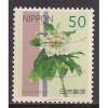 (JP) Japan Sc# 3500 Used