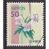(JP) Japan Sc#  3401 Used