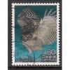 (JP) Japan Sc# 2983c Used