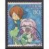 (JP) Japan Sc#  3104g Used