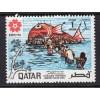 Qatar (1970) Sc# 220 MNH; SCV $0.45