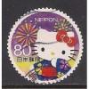 (JP) Japan Sc# 3444f Used