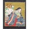 (JP) Japan Sc#  2995 Used