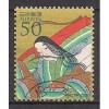 (JP) Japan Sc#  3142 Used