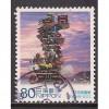 (JP) Japan Sc#  3492d  Used