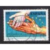 Spain (1993) Sc# 2752 used; SCV $0.25