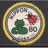 (JP) Japan Sc#  2828c Used