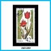 Bulgaria #3396 CTO, Endangered Plants: Tulipa Splendens, Topical: Flowers