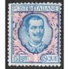 Italy - Scott #91 Used