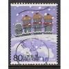 (JP) Japan Sc#  3016e   Used