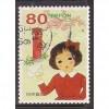 (JP) Japan Sc#  3400e Used