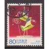 (JP) Japan Sc#  3482c  Used
