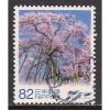(JP) Japan Sc#  3678c  Used