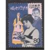(JP) Japan Sc#  2688i  Used