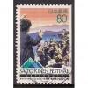 (JP) Japan Sc#  Z196  Used Booklet stamp