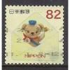 (JP) Japan Sc# 3731e  Used